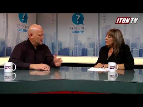 Как преодолеть сложности в получении израильского гражданства