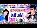 Gaudas Mongre | Priyanka Netam - Ati Oti Dekhav Wo Gori - ऐती ओती देखव ओ गोरी - Dahariya Music |