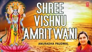 Shree Vishnu Amritwani