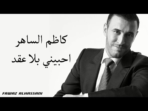 lolo_altememi's Video 161090276482 kEpOv49P6Yg