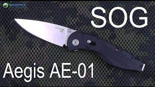 SOG Aegis (AE-01) - відео 3