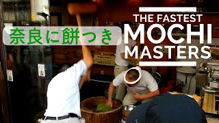 Fastest Mochi Makers In Japan - How to Make Mochi
