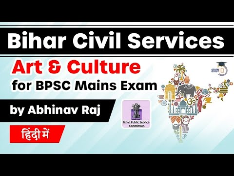 Bihar Civil Services - Art and Culture for BPSC Mains Exam #BPSC