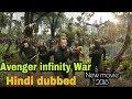 Avenger Infinity War New Movie Hindi dubbed Downlod Full Hd Hindi