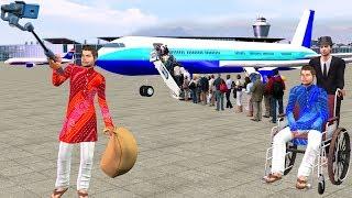 उड़ान यात्रा Flight Yatra Comedy Video हिंदी कहानिय Hindi Kahaniya Bedtime Moral Stories Fairy Tales