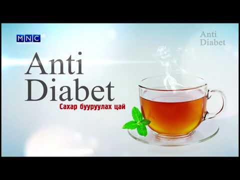 Care a testat pentru diabet