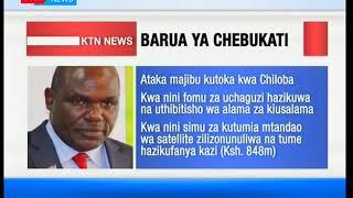 Makamishena waliojitenga na barua la Wafula Chebukati