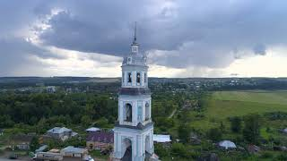 Суна, Кировская область