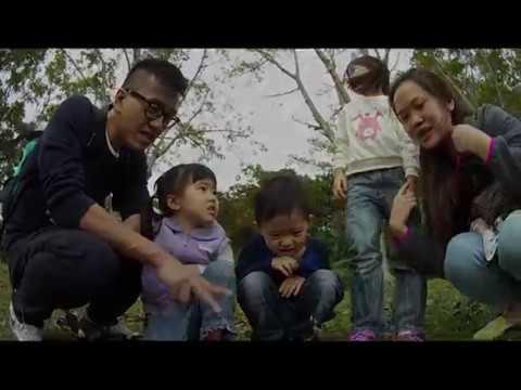 Family video sample