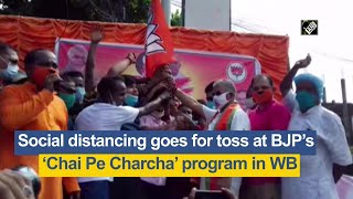Social distancing goes for toss at BJP Chai Pe Charcha program in WB