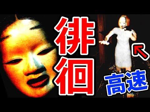 『出会えば即死』の幽霊たちが徘徊する屋敷に迷い込みました【影廊 -Shadow Corridor-】