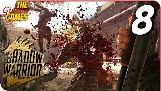SHADOW WARRIOR 2 ➤ Прохождение #8 ➤ НЕКРОКРОЛИК!