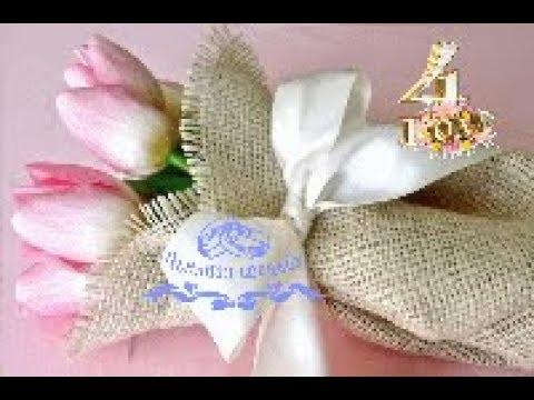 С 4-й годовщиной свадьбы - Льняной свадьбой!!!