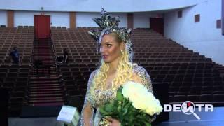 Онлайн коференция с Волочковой на ИА Дейта, закрытие