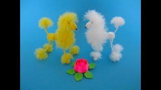 DIY: Poodle made of yarn / Pudel aus Garn