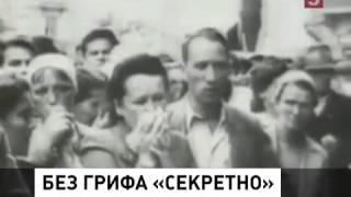 Бандеровцы во время Великой Отечественной Войны. Рассекреченные документы.