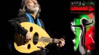 تحميل اغاني مارسيل خليفة - أحمد الزعتر MP3
