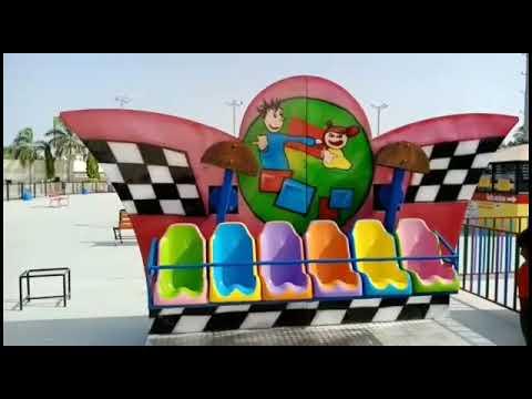 Mini Raibow Ride