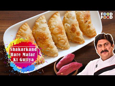 Shakarkand Aur Hare Matar Ki Gujiya | Namkeen Nation | Chef Rakesh Sethi | FoodFood