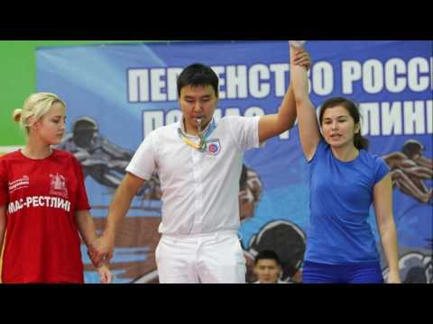 Московская команда на Первенстве России по мас-рестлингу в Калуге