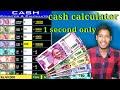 Paisa cash calculator and counter/Aaura Technical