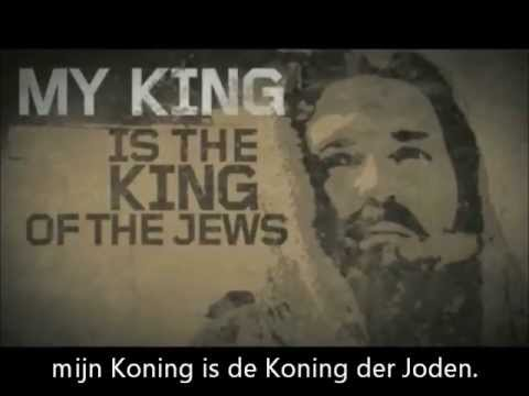 Mijn Koning! Ken jij hem?
