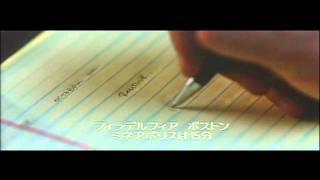 映画『スリーデイズ』特別動画~リーアム・ニーソンが教える脱獄術②