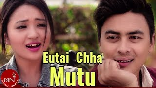 New Nepali Song 2016/2072 | EUTAI CHHA MUTU - Dinesh Agri (Official Video) Ft.Paul Shah & Alisha Rai