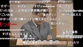 将棋天才羽生善治神になった瞬間!!