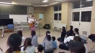 寺前未来『春に願うこと』曲作りワークショップLIVE@三田市ゆりのき台小学校2017.2.17