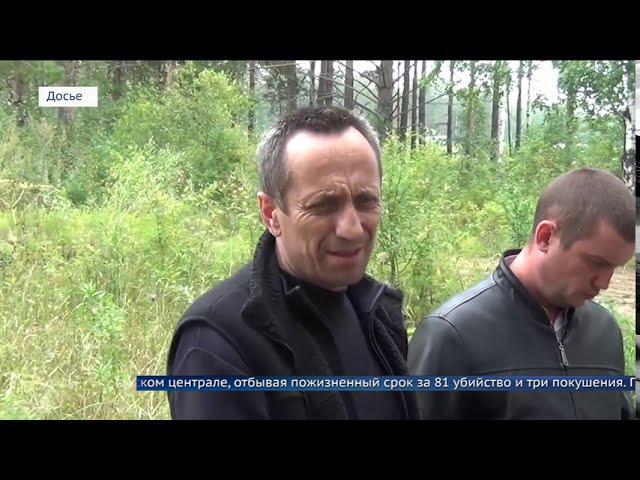 Михаил Попков сознался в новых убийствах