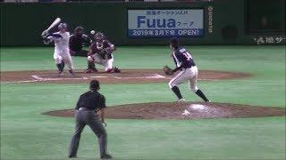 大阪ガス近本光司選手社高→関西学院大:都市対抗野球2018決勝