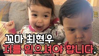 세상에서 보지못한 완벽한 마술을 선보이는 미국 어린이! (완벽한 표정연기 까지) Baby Magic Show!