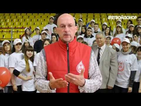 """Обращение координатора грантового проекта """"Я твой донор"""" Бухарова С.В."""