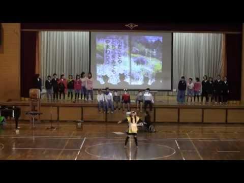 『春や昔』20141224松山市立生石小学校