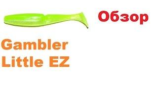 Мягкие приманки gambler ez swimmer melon shad