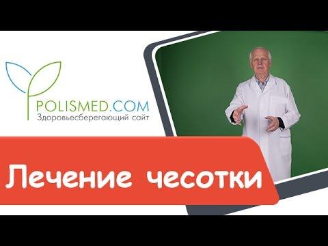 Les signes et le traitement nejrodermita