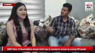 CBSE Class 12 Results||Meet Aaryan Kohli tops in Commerce stream by scoring 99%marks - Download this Video in MP3, M4A, WEBM, MP4, 3GP