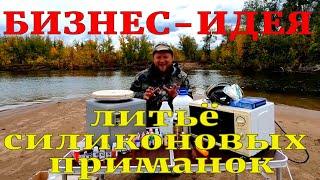 Lelik 06. 03. 1978 рыболовный луганск