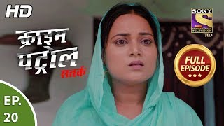 Click here to Subscribe to SonyLIV: http://www.sonyliv.com/signin  Click here to Subscribe to SET India: https://www.youtube.com/channel/UCpEhnqL0y41EpW2TvWAHD7Q?sub_confirmation=1  Click here to watch full episodes of Crime Patrol Satark Season 2:  https://www.youtube.com/playlist?list=PLzufeTFnhupx-Ii958bn2-dYO2vE3tdmX  Episode 20: Hatred ------------------------------- You never know who holds hatred against you in their hearts. In a click of the fingers, an entire family was devastated. Afsal met with a gruesome car accident and lost his life. His wife had a suspicion that this was a murder. Stay tuned to know more!  More Useful Links : Also, get the Sony LIV app on your mobile Google Play - https://play.google.com/store/apps/details?id=com.msmpl.livsportsphone iTunes - https://itunes.apple.com/us/app/liv-sports/id879341352?ls=1&mt=8 Visit us at http://www.sonyliv.com Like us on Facebook: http://www.facebook.com/SonyLIV Follow us on Twitter: http://www.twitter.com/SonyLIV  About Crime Patrol :  --------------------------------- Crime Patrol will attempt to look at the signs, the signals that are always there before these mindless crimes are committed. Instincts/Feelings/Signals that so often tell us that not everything is normal. Maybe, that signal/feeling/instinct is just not enough to believe it could result in a crime. Unfortunately, after the crime is committed, those same signals come haunting.  #crimepatroldastak #crime