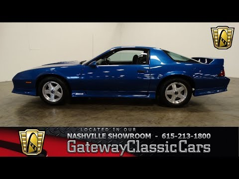 Video of '91 Camaro - LVDG