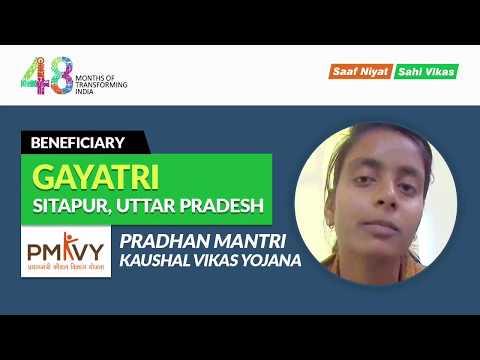 Pradhan Mantri Kaushal Vikas Yojana gives me an opportunity to use my talent