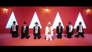 Innoss'B - MEME (Official Video)