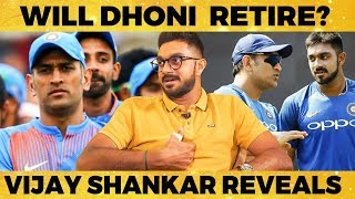 Pitch-ல தமிழ் தான் பேசுவோம் - Vijay Shankar on Indian Team, MS Dhoni & more - Exclusive Interview