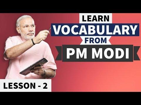Learn Vocabulary from PM Narendra Modi - भाग 2 - अंग्रेजी सीखो हिंदी में - Learn English