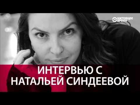 """, title : '""""Телек всё-таки умрет"""": Наталья Синдеева о конкуренции, цензуре и будущем'"""