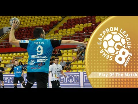 Play of the match: Ante Tokic (PPD Zagreb vs Metalurg)