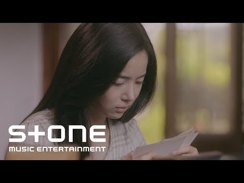 TANY (타니) - 정리-The Empty Frame (Closure-The Empty Frame) MV