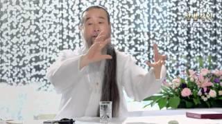 [정법강의] 4322강 종교계의 나아갈 길(3/3)