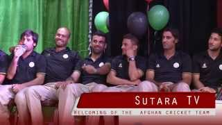 Sutara Arian At The Afghan Cricket Welcoming Ceremony In Melbourne